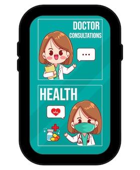 Illustration d'art de dessin animé de consultation médicale de médecin en ligne