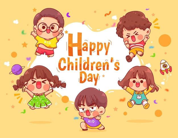 Illustration d'art de dessin animé heureux jour des enfants du monde