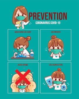 Illustration d'art de dessin animé d'infographie de prévention de coronavirus