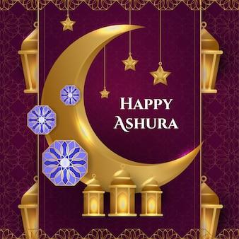 Illustration d'ashura dégradé
