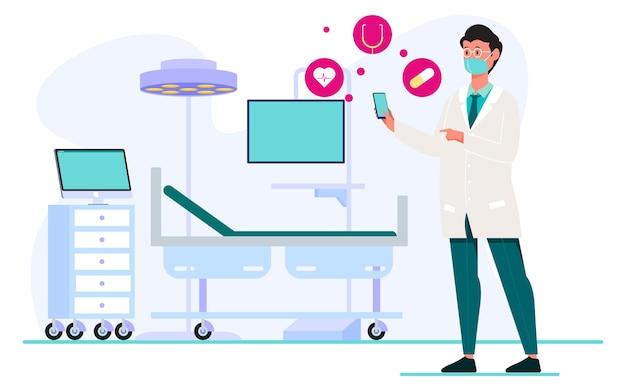 Illustration d'assistance médicale en ligne
