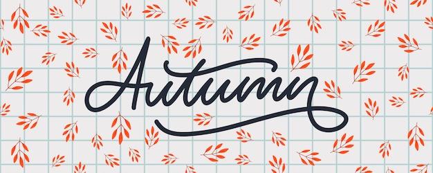 Illustration d'automne, bannière, vecteur, automne, lettrage, carte