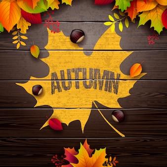 Illustration d'automne avec des feuilles colorées