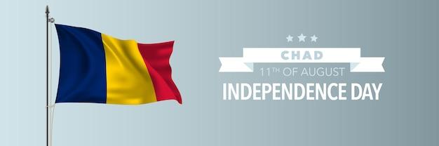 Illustration de bannière de carte de voeux de joyeux jour de l'indépendance du tchad