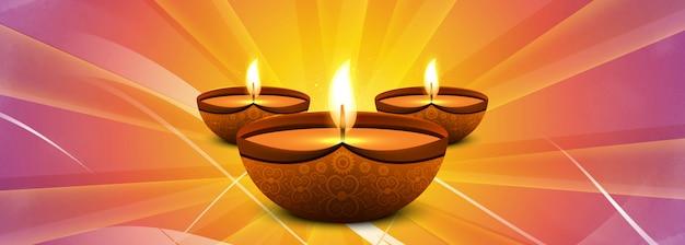 Illustration de la bannière de célébrations du festival indien diwali