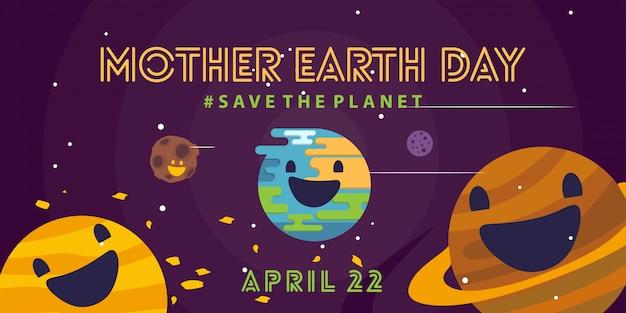 Illustration de la bannière de la journée de la terre-mère de l'espace