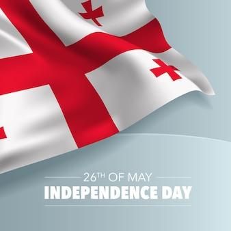 Illustration de bannière de joyeux jour de l'indépendance de la géorgie fête nationale géorgienne 26 mai fond avec des éléments de format carré de drapeau