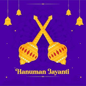 Illustration de bannière plat hanuman jayanti