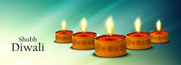 Illustration d'une bannière pour le joyeux festival de diwali