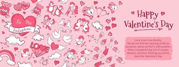 Illustration de la bannière de la saint-valentin