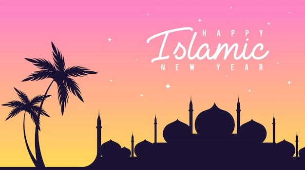 Illustration de bonne année islamique