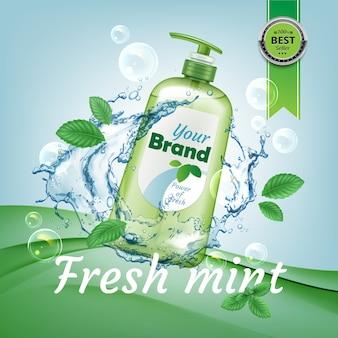 Illustration bouteille en plastique avec gel antiseptique pour les mains liquide vaisselle