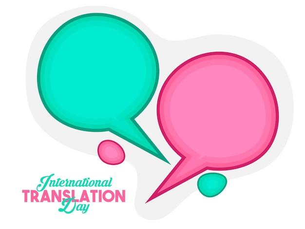 Illustration de la bulle de dialogue pour la journée internationale de la traduction