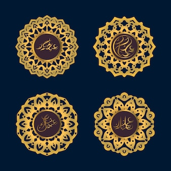 Illustration de la calligraphie arabe sur le thème eid mubarak