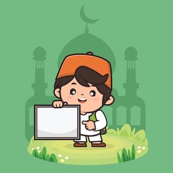 Illustration de caractère mignon garçon musulman ramadan