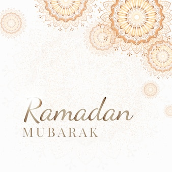 Illustration de la carte du ramadan