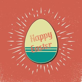 Illustration de carte d'oeuf de pâques rétro pour fond de vacances. image de style créatif et vintage