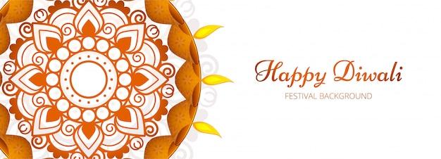 Illustration ou carte de voeux du festival de diwali