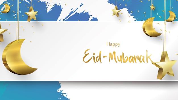 Illustration de la carte de voeux eid mubarak