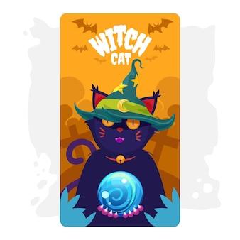 Illustration carte voeux halloween sorcière chat