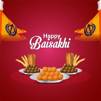Illustration de la carte de voeux joyeuse fête vaisakhi