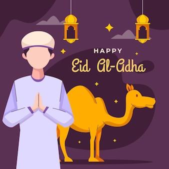 Illustration de la célébration de l'aïd al-adha