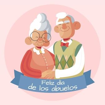 Illustration de la célébration de dia de los abuelos