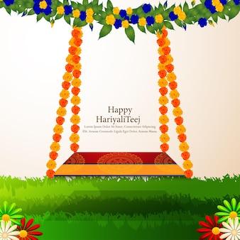 Illustration de la célébration du festival teej