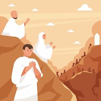 Illustration de la célébration du jour de l'arafah