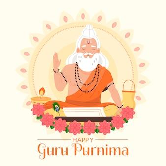 Illustration de célébration de guru purnima