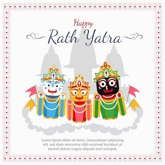 Illustration de célébration plat rath yatra