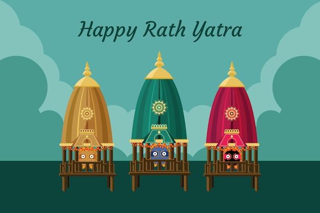 Illustration de la célébration de rath yatra