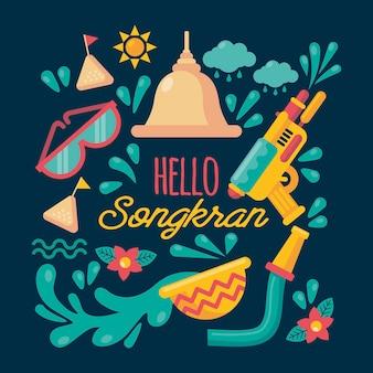 Illustration de célébration de songkran plat