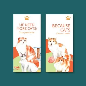 Illustration de chats mignons dans un style aquarelle. prêt à imprimer