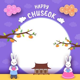 Illustration de chuseok heureux pour carte de voeux