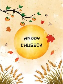 Illustration de chuseok. kaki arbre en pleine lune
