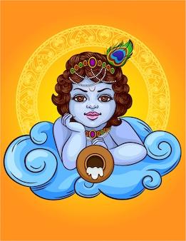 Illustration colorée d'un dieu indien krishna se trouve sur un nuage avec un pot. la divinité indienne est le petit garçon krishna. carte-cadeau joyeux anniversaire janmashtami avec cadre d'ornement décoré