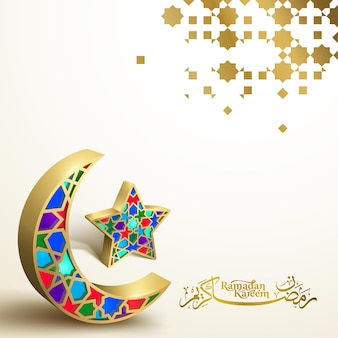 Illustration colorée d'étoile et de croissant de ramadan kareem pour la salutation islamique