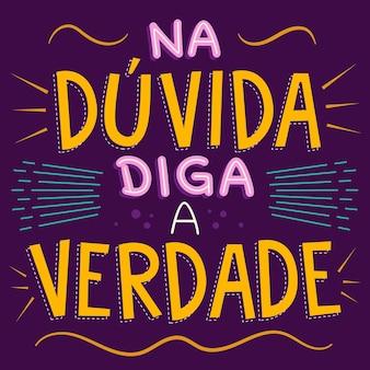 Illustration colorée intelligente en portugais brésilien. traduction - en cas de doute, dites la vérité