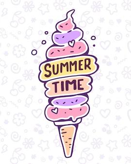 Illustration colorée de vecteur de crème glacée très élevée avec texte sur fond de motif. heure d'été