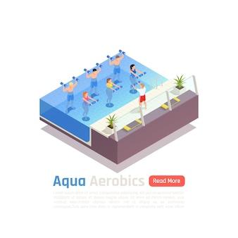 Illustration De Composition Isométrique De Cours De Remise En Forme De Groupe D'aquagym Vecteur gratuit