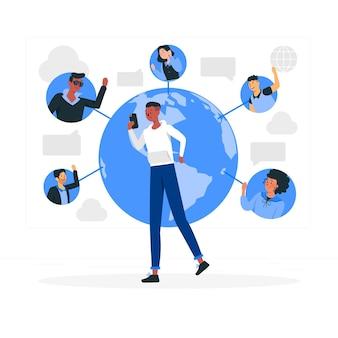 Illustration de concept de connexion en ligne
