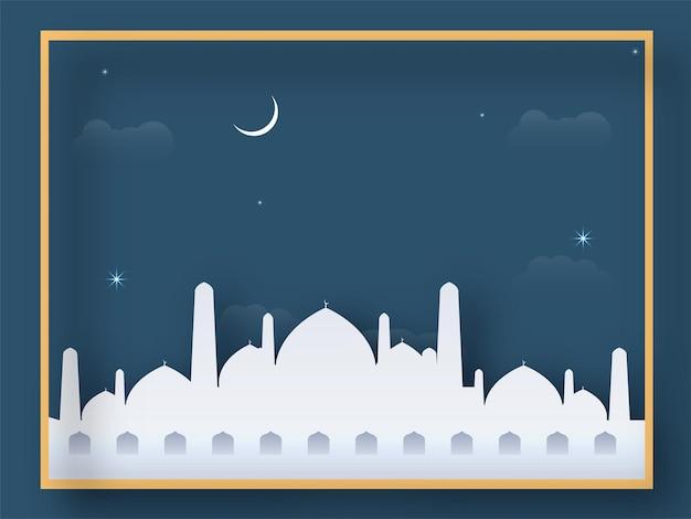Illustration de concept de festival islamique ramadan mubarak