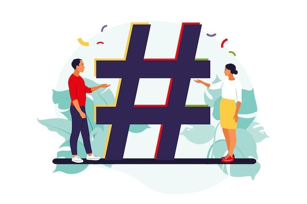 Illustration de concept de hashtag et de médias sociaux