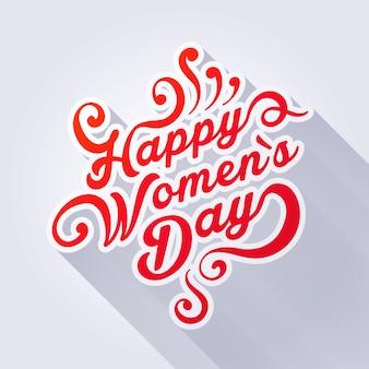 Illustration de concept où il est écrit happy womens day.