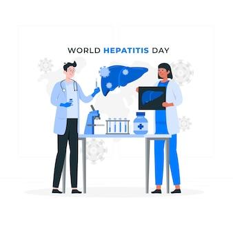 Illustration de concept de journée mondiale de l'hépatite