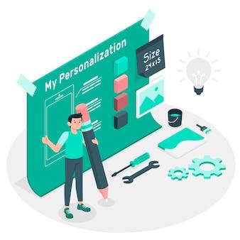 Illustration de concept de personnalisation