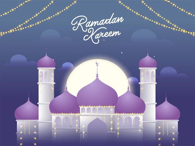 Illustration de concept de ramadan mubarak