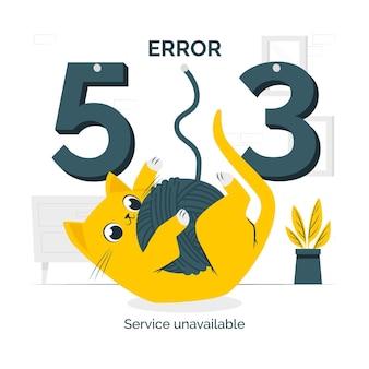 Illustration de concept de service d'erreur 503 non disponible
