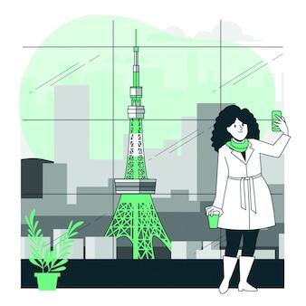 Illustration de concept de tokyo